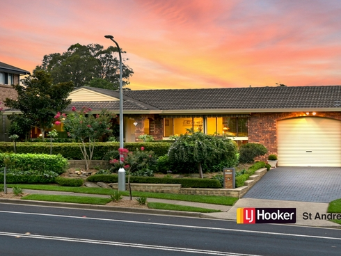 58 Ballantrae Drive St Andrews, NSW 2566