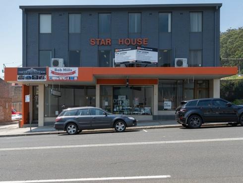 Suite 5/120 Erina Street Gosford, NSW 2250