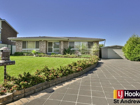 5 Dyce Place St Andrews, NSW 2566
