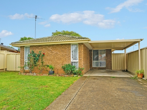 18 Mundarda Place St Helens Park, NSW 2560