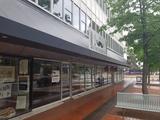 Shop 3/2-10 Captain Cook Crescent Griffith, ACT 2603