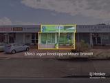 3/1953 Logan Road Upper Mount Gravatt, QLD 4122
