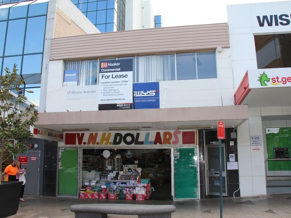 Suite 3/167-169 Queen Street Campbelltown, NSW 2560