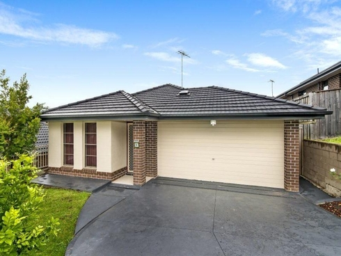 8 Tinderry Avenue Minto, NSW 2566