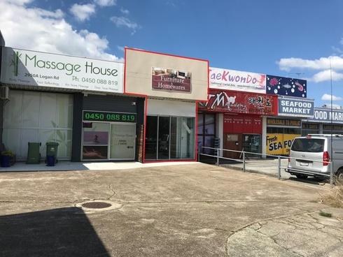 2B/2950 Logan Road Underwood, QLD 4119